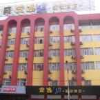 Featured Image Ane Hotel - Leshan Branch