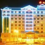 Featured Image Zhangjiajie Chentian Hotel