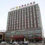Featured Image Hohhot Northland Scenery Hotel