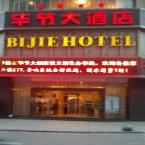 Featured Image Bijie Hotel