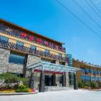 null Shiyuanqing Holiday Hotel