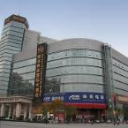 null Victoria International Hotel - Tianjin