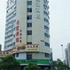 null Today Inn Tongzipo Road - Changsha