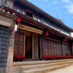 Featured Image Lijiang Senior Leader Youth Hostel