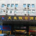 Featured Image Guiyang Tianhao Holiday Hotel