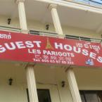 Featured Image Les Parigots Guesthouse