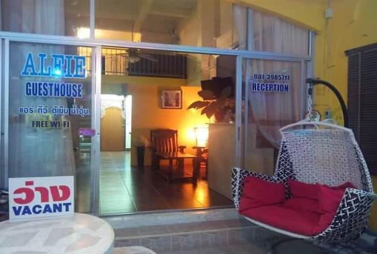 Featured Image Terry's Guesthouse