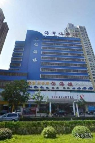 Featured Image Yihailou Hotel - Zhuhai