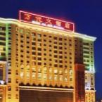 Featured Image Changsha Wonder Hotel