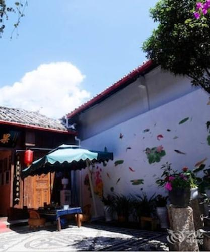 Featured Image Qianyuanju Hostel