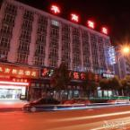Featured Image Huanan The Inn Boutique