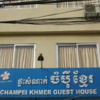 null Champei Khmer Guesthouse