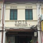 null Yote Flashpackers - Hostel
