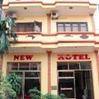 null Thanh Thuy Hotel