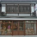 Featured Image Hidatakayama Relax Hostel Bettei Fuji
