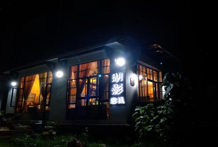 Featured Image Fuxian Lake Huying Inn