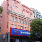Featured Image Hanting Hotel Taizhou Luqiao West Avenue