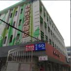 Featured Image Wenzhou Jin Baoli Business Hotel