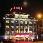 Featured Image Xishan Holiday Hotel
