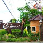 null Cozy Resort