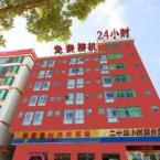 Featured Image Zhuhai Twenty Four Hours Traders Hotel
