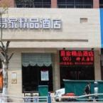 Featured Image Home Inn Nantong Qingnian Middle Road