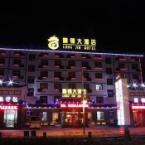 Featured Image Long Jin Hotel