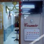 null Cosmic Guest House (Mirador Mansion)