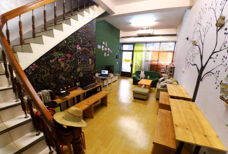 Other Casual Way Hostel