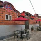 Other kimmen 988 home stay
