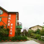 Entrance Cing-ging Star Home Stay
