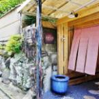 Other Seikan Sansoh - Tranquil Mountainside Villa