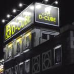null Hotel D-CUBE Nara - Adult Only