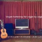 null Vegan cafe & Music salon Home stay