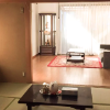 Other Danial House Spacious Japanese Villa garden view ideal place