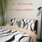 null Guest house Momoko near the namba station