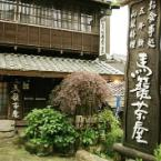 Other Magome Chaya