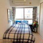 null 7 min from Nagasaki station! Clean entire room!