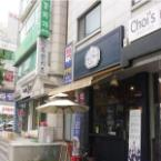 Other Choi's House