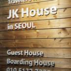 Other JK House In Seoul