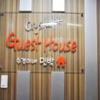 null Crystal Guesthouse