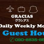 null Gracias Guest House