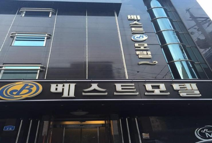Other Best Motel Daejeon