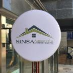 Other Sinsa Residence and Guesthouse