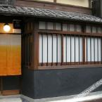 null Guesthouse Itoya Kyoto