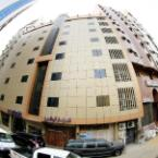Other Dar Al Wafedin Hotel