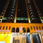 Other Arak Ajyad Hotel