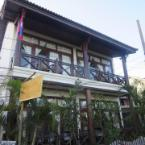 Other Rattana Riverside Guesthouse