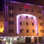 null Nafal Hotel Suites