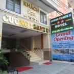 Other Cuong Thanh II Hotel